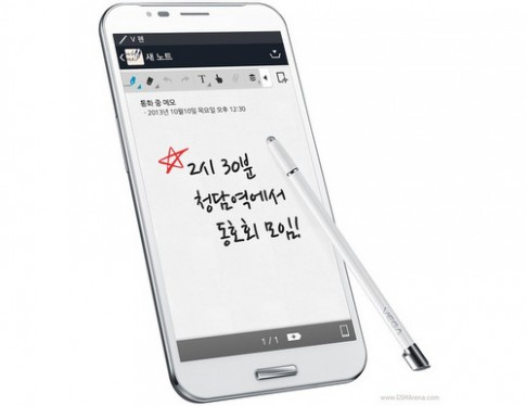 Smartphone Hàn Quốc bảo mật vân tay như iPhone 5S