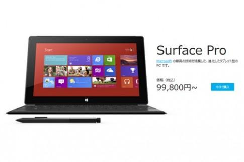 Surface Pro bản 256 GB xuất hiện
