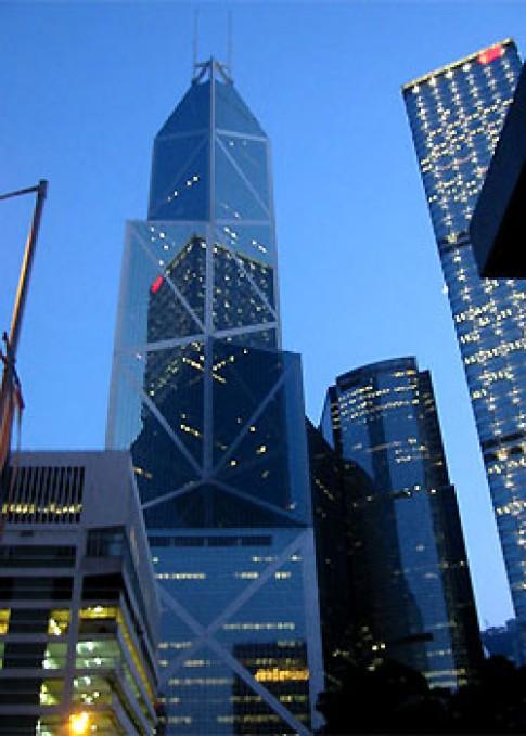 Tòa nhà Ngân hàng Trung Hoa