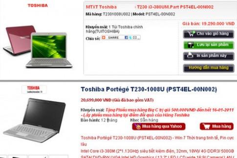 Toshiba Portege T230 giá 19,3 triệu đồng ở VN