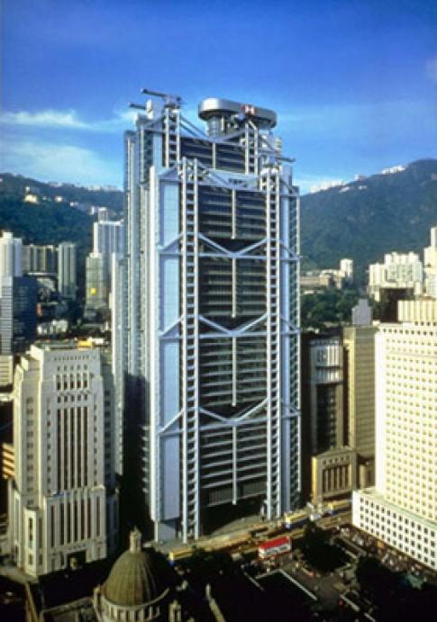 Trụ sở chính HSBC ở Hong Kong