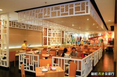 Ẩm thực Đông Tây hội tụ tại Xin Wang