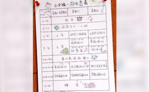 Bà mẹ Trung Quốc bắt con lớp 3 học 16 tiếng mỗi ngày