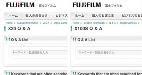 Bản nâng cấp Fujifilm X100 mang tên X100S