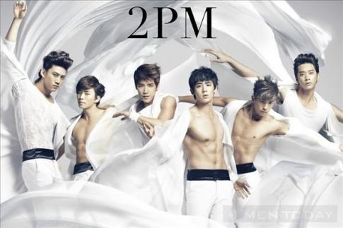 'Dã thú' 2PM hớp hồn fan nữ với thân hình hoàn hảo