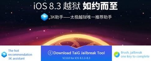 Hướng dẫn jailbreak iOS 8.3 bằng chương trình TaiG