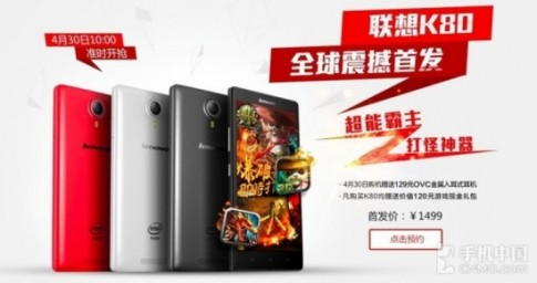 Lenovo K80 4GB RAM, pin 4000mAh, camera OIS ra mắt
