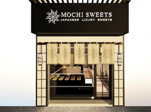 Mochi Sweets khai trương chi nhánh tại mặt đường đầu tiên