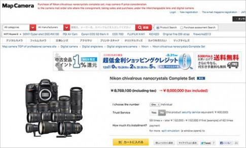 Nikon D4 và trọn bộ ống kính Nano giá 1,75 tỷ đồng