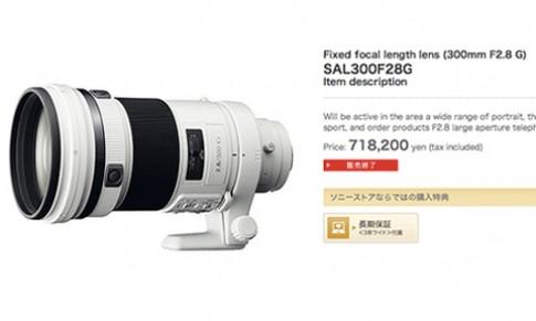 Sony dừng sản xuất ống kính 300 mm f/2.8