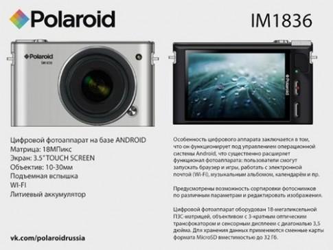 Thêm máy ảnh chạy Android sẽ ra mắt tại CES 2013