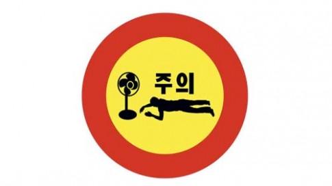 """12 chuẩn của bé Hàn Quốc """"chính hiệu"""""""