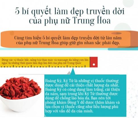 5 bí quyết làm đẹp truyền đời của phụ nữ Trung Hoa