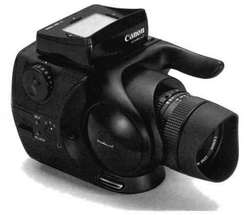 Canon có thể sản xuất máy ảnh medium-format
