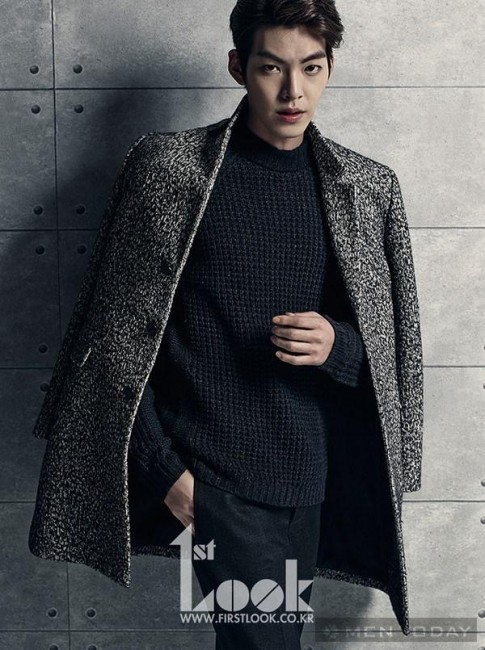 Kim Woo Bin và phong cách đầy cuốn hút trên 1st Look