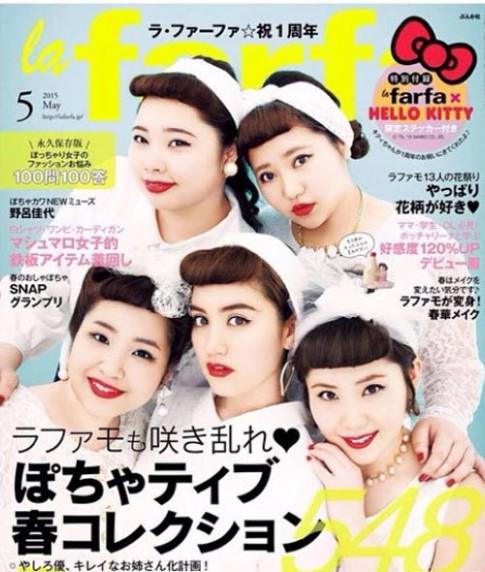 Nhật Bản gây xôn xao khi ra đời tạp chí dành cho người béo