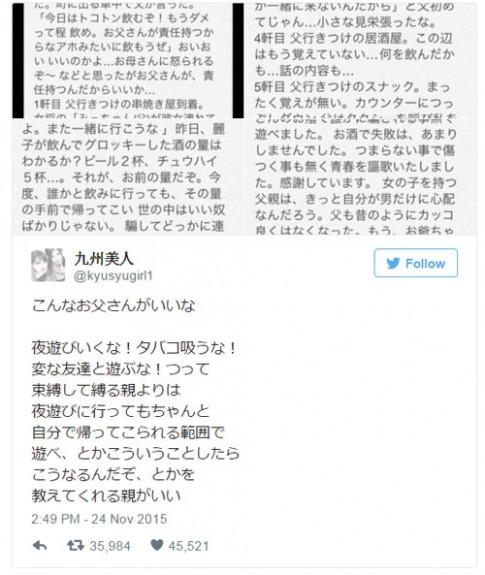 Ông bố Nhật dạy con gái bằng 'một đêm ăn nhậu xả láng'