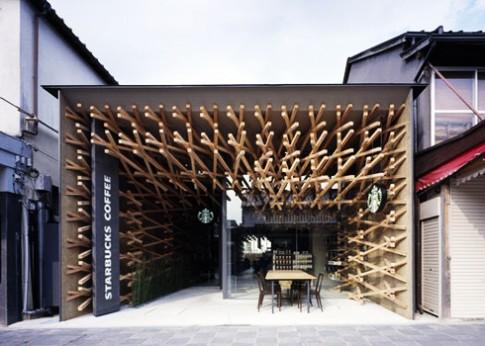 Quán cafe khác lạ tại xứ sở mặt trời mọc