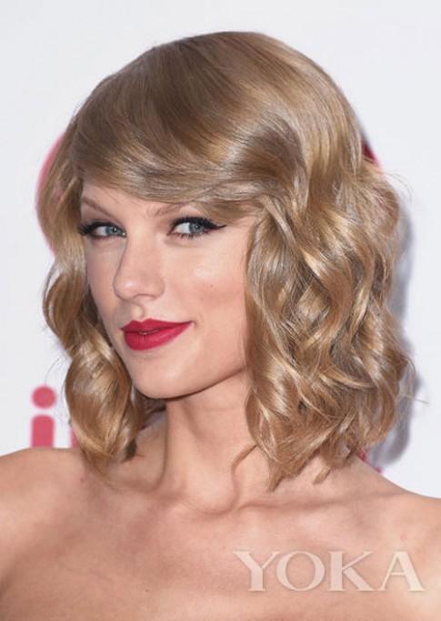 'Rinh' kiểu tóc lob đẹp của sao cho hè 2015