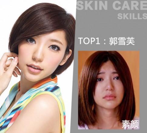 Top 5 người đẹp có kỹ năng chăm sóc da đáng học hỏi nhất