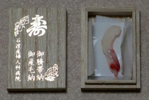 Tục đón bé sơ sinh 'độc lạ' trên thế giới