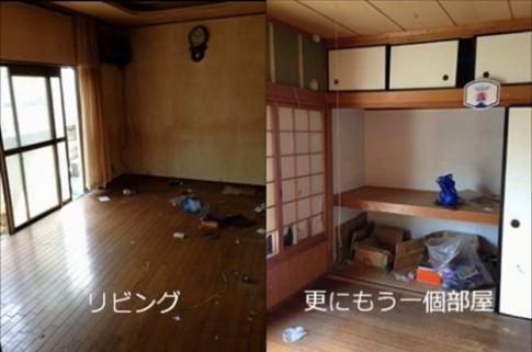 Chàng trai Nhật Bản bỏ tỷ đồng sửa nhà hoang xập xệ