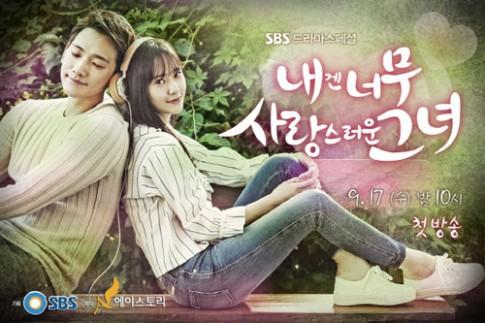 "Mê mẩn nhà Bi Rain trong phim ""My lovely girl"""