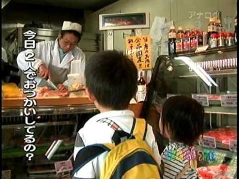 """Ngưỡng mộ cách mẹ Nhật """"thả rông"""" để con tự lập"""