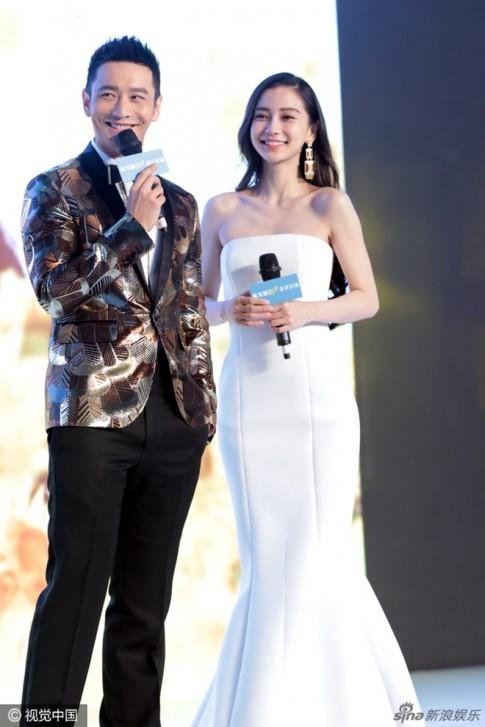 Vợ chồng Huỳnh Hiểu Minh hiếm hoi đi sự kiện cùng nhau