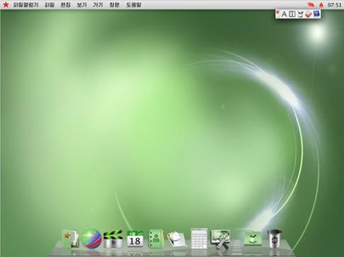 HĐH Red Star 3 của Triều Tiên: Giống Mac OS, nặng 2,6GB