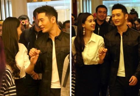 Huỳnh Hiểu Minh và Angelababy hiếm hoi đi sự kiện