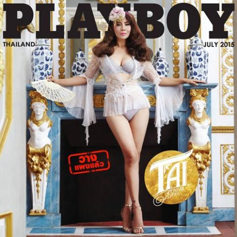 Mẫu nude 54 tuổi lên bìa tạp chí Playboy Thái Lan