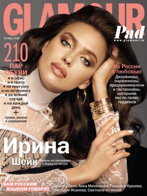 3 kiểu trang điểm hút hồn của siêu mẫu Irina Shayk