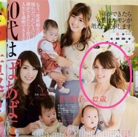 4 bà mẹ, bà ngoại U40, U50 trẻ đẹp như thiếu nữ