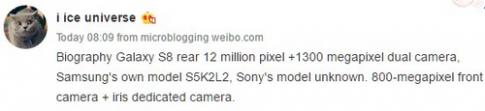 Galaxy S8 sẽ có camera kép, máy quét mống mắt