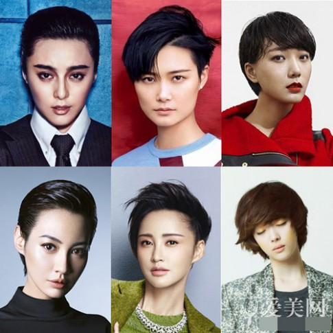 Thích thú xem mỹ nhân Hoa ngữ để tóc tém