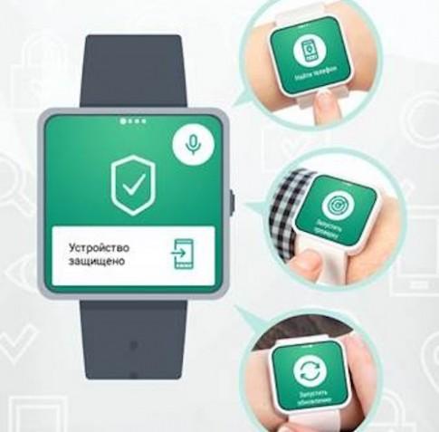 Phần mềm diệt virus Kaspersky đã hỗ trợ smartwatch