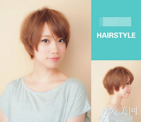 Top 15 kiểu tóc ngắn đẹp nhất 2016 phong cách Nhật Bản