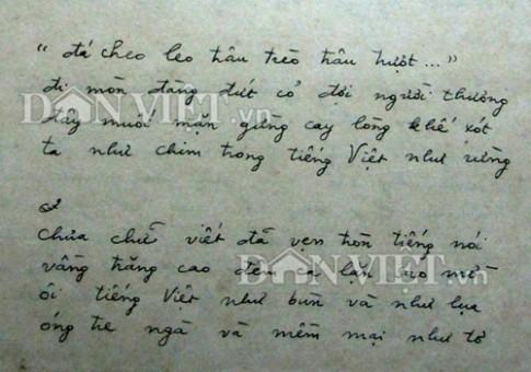 """Tranh cãi về bài thơ """"Tiếng Việt"""": Bản nào là chuẩn, bản nào hay?"""