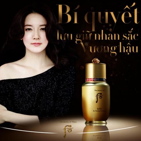 Bichup Ja Saeng Essence – 'Thần dược' cho làn da toả sáng.