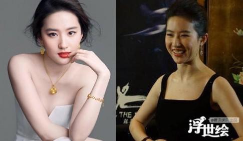 Hết hồn loạt mỹ nhân Hoa ngữ chỉ đẹp khi cười mỉm