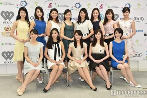 13 thí sinh Hoa hậu Nhật Bản gây thất vọng vì gương mặt già nua, kém sắc