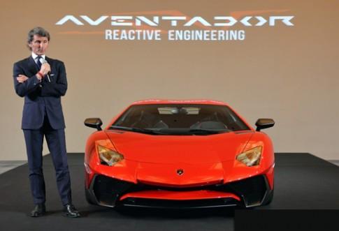 Lamborghini Aventador SuperVeloce ra mắt Singapore