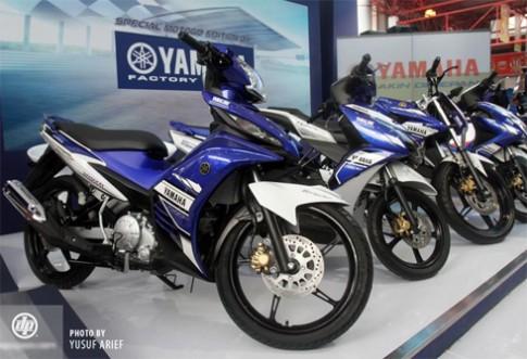 Yamaha trình làng Exciter phiên bản MotoGP