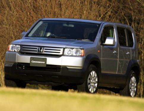 Honda Crossroad - thể thao đa dụng kiểu mới