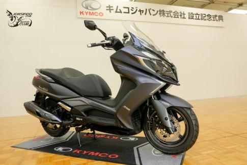 Đẩy mạnh thương hiệu Kymco sang thị trường Nhật Bản