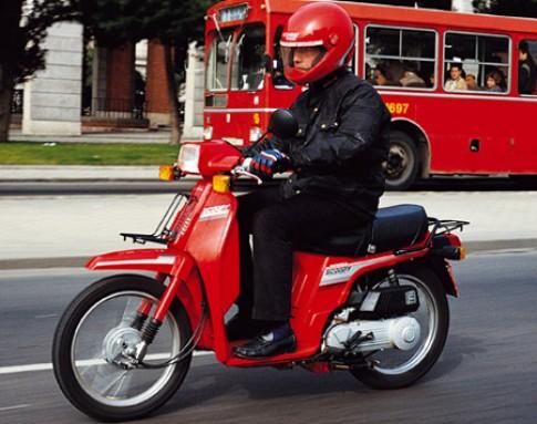 Các thế hệ Honda SH qua 3 thập kỷ