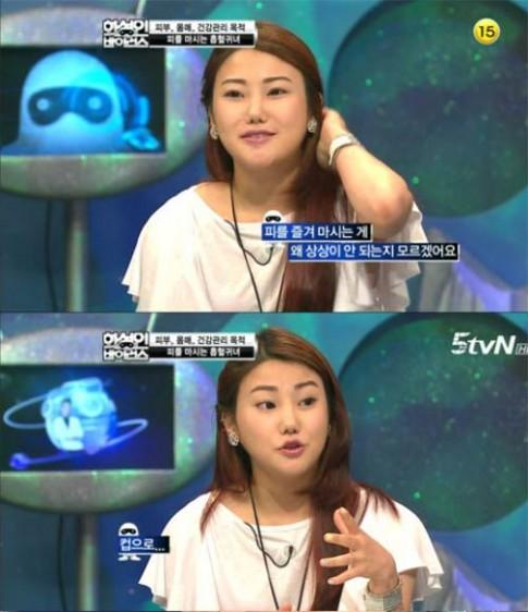 3 cách làm đẹp kỳ dị nhất xứ Hàn