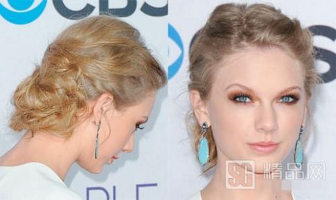Tạo kiểu tóc đẹp như Taylor Swift (P1)