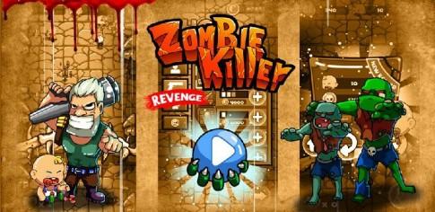 Zombie Revenge - Sự trả thù tàn khốc